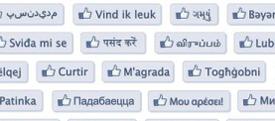 facebook_like_sml